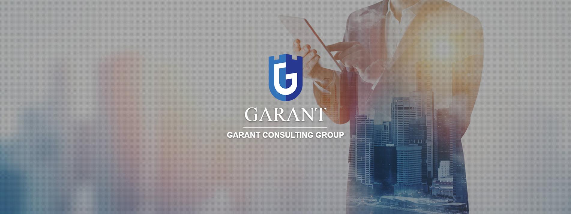 Юридическая компания GARANT